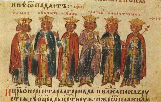 giuliano-gioviano-valente-graziano-valentiniano-teodosio