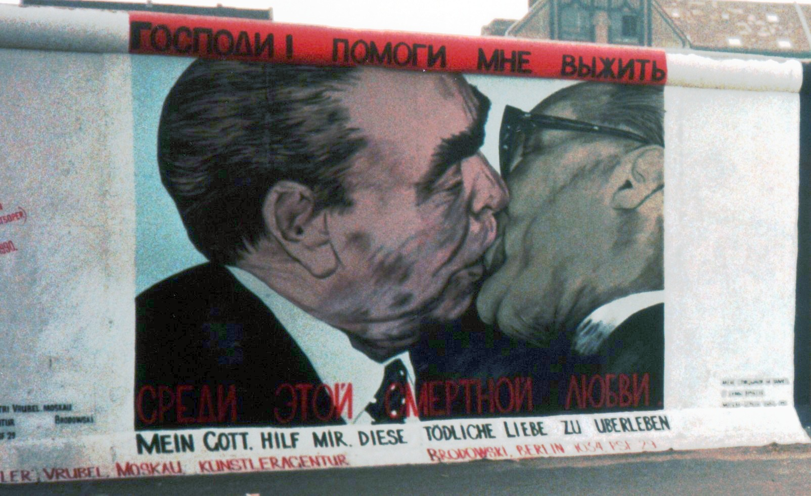 east side gallery bacio mortale