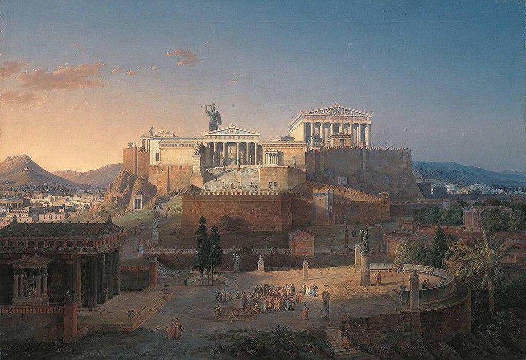atene antica
