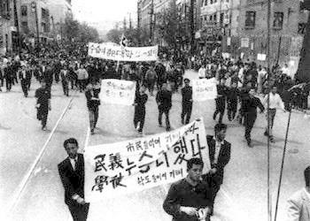 rivoluzione d'aprile sudcoreana