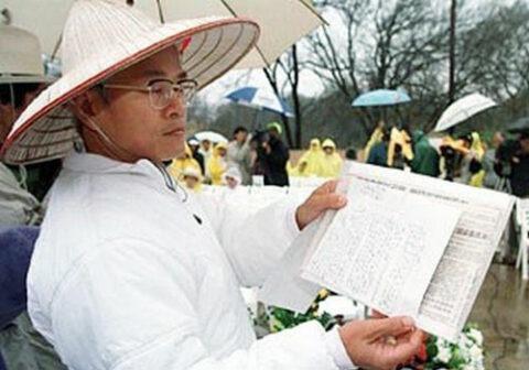 Hon-Ming Chen